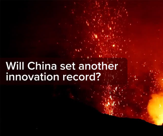 Global Innovation Index 2018 Q&As: Another China record?