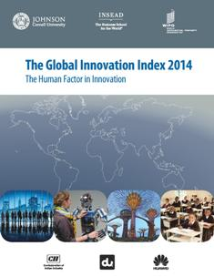 the global innovation index 2012 to 2013 report